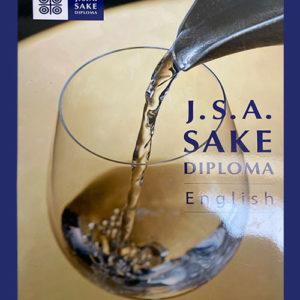 J.S.A. Sake Diploma