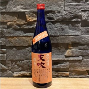 Sake Amabuki Strawberry Blossom