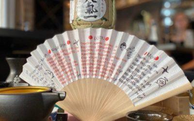 Sake – Viel mehr als nur ein Getränk aus Reis