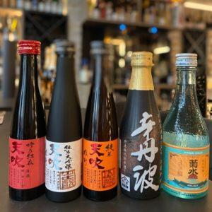 Sake Paket